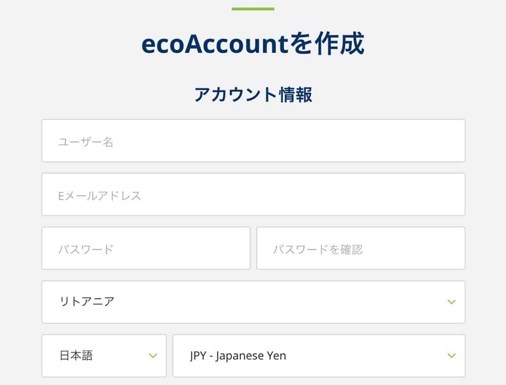 ecoPayz Account Infromation